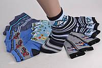 Детские носки с рисунком (Арт. C249/720) | 720 пар