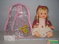 Кукла в рюкзаке  5079/5138/41/43 Алина