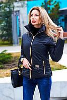 Женская стильная осенняя куртка 2017 5 цветов