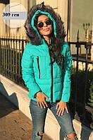 Демисезонная куртка осень/весна 309 ген