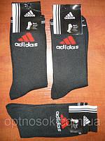 Носок мужской Adidas.