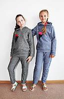 Трикотажный костюм с начесом для девочки (5-12 лет)