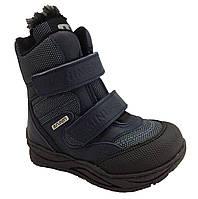 Ортопедические непромокаемые зимние ботинки  р.21,22