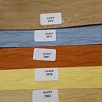 Ткань на рулонные жалюзи  Лазурь