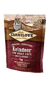 Carnilove Cat 0,4 kg Raindeer - Energy & Outdoor (Корнилав 400гр сухой корм для активных кошек)