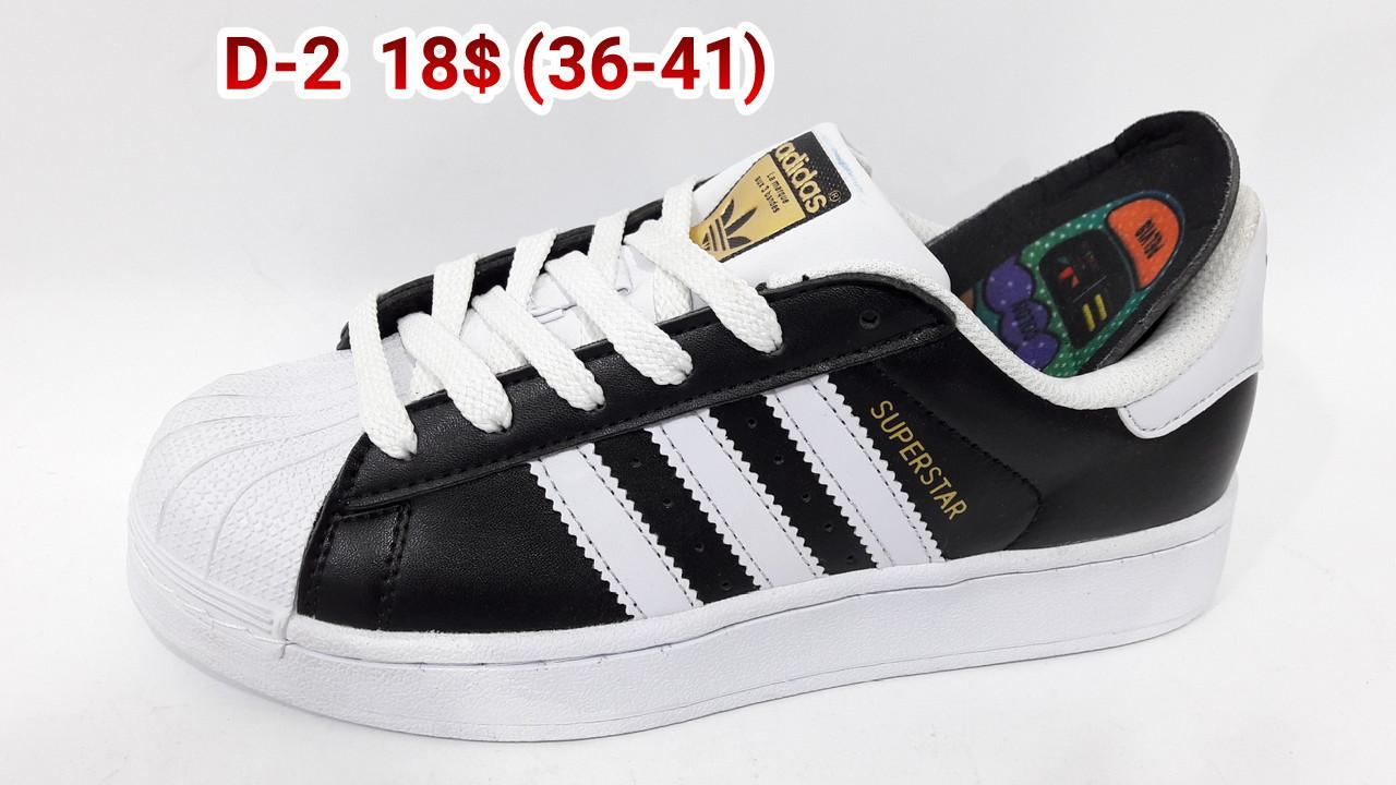 e4ea43e7 Подростковые кроссовки Adidas Superstar оптом (36-41), цена 507,60 ...
