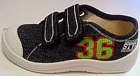 Обувь для мальчиков Текстиль Саша 224-669(24) Waldi Украина