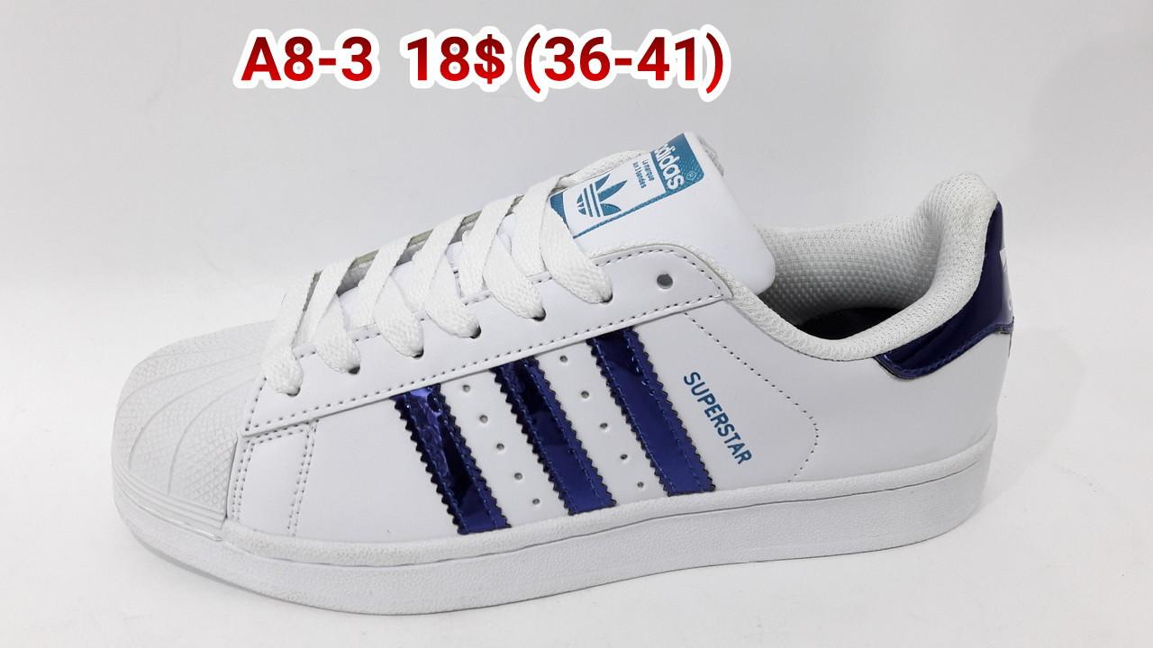 d4714773 Сетка Кроссовки Adidas (41-46): продажа, цена в Одессе. кроссовки ...