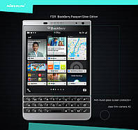 Защитное стекло Nillkin Anti-Explosion Glass на Blackberry Passport Silver Edition