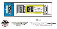 Лезвия OLFA KB4-R/5  для ножа AK-4