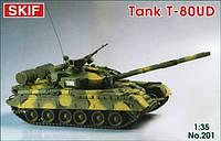 1:35 Сборная модель танка Т-80УД, Скиф МК201