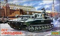 1:35 Сборная модель САУ 2С1 'Гвоздика', Скиф МК206