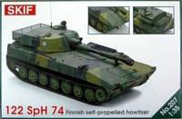 1:35 Сборная модель САУ 122 SpH 74, Скиф МК207