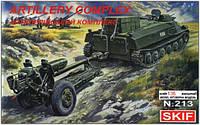 1:35 Сборная модель артиллерийского комплекса, Скиф МК213