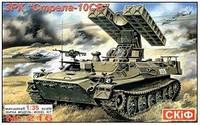 1:35 Сборная модель ЗРК 9К35 'Стрела', Скиф МК216