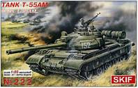 1:35 Сборная модель танка Т-55АМ, Скиф МК222
