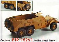 1:35 Сборная модель бронетранспортера БТР-152В1 (Израиль), Скиф МК234