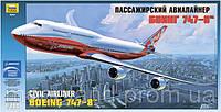 1:144 Сборная модель самолета Boeing 747-8, Звезда 7010