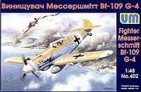 1:48 Сборная модель самолета Messerschmitt Bf 109 G-4, Unimodels 402;[UA]:1:48 Сборная модель самолета