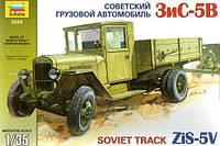 1:35 Сборная модель автомобиля ЗиС-5В, Звезда 3529