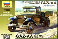1:35 Сборная модель автомобиля ГАЗ-АА 'Полуторка', Звезда 3602