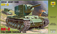 1:35 Сборная модель танка КВ-2, Звезда 3608