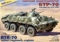 1:35 Сборная модель бронетранспортера БТР-70, Звезда 3557
