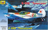1:72 Сборная модель самолета P-40B 'Томагавк' (Tomahawk), Звезда 7201