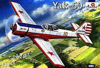 1:48 Сборная модель самолета Як-50, Amodel 4805