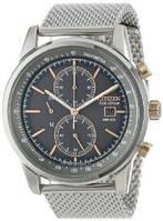 Мужские часы Citizen CA0336-52H Eco-Drive