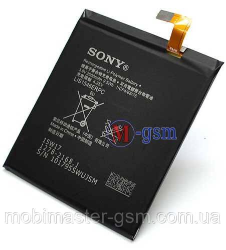 Аккумулятор Sony LIS1546ERPC для Xperia C3 D2533 (2500 mA/ч)