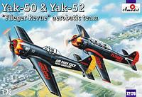 1:72 Сборные модели самолетов Як-50 и Як-52, Amodel 72179