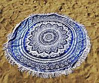 Пляжный коврик Мандала голубой, 150 см