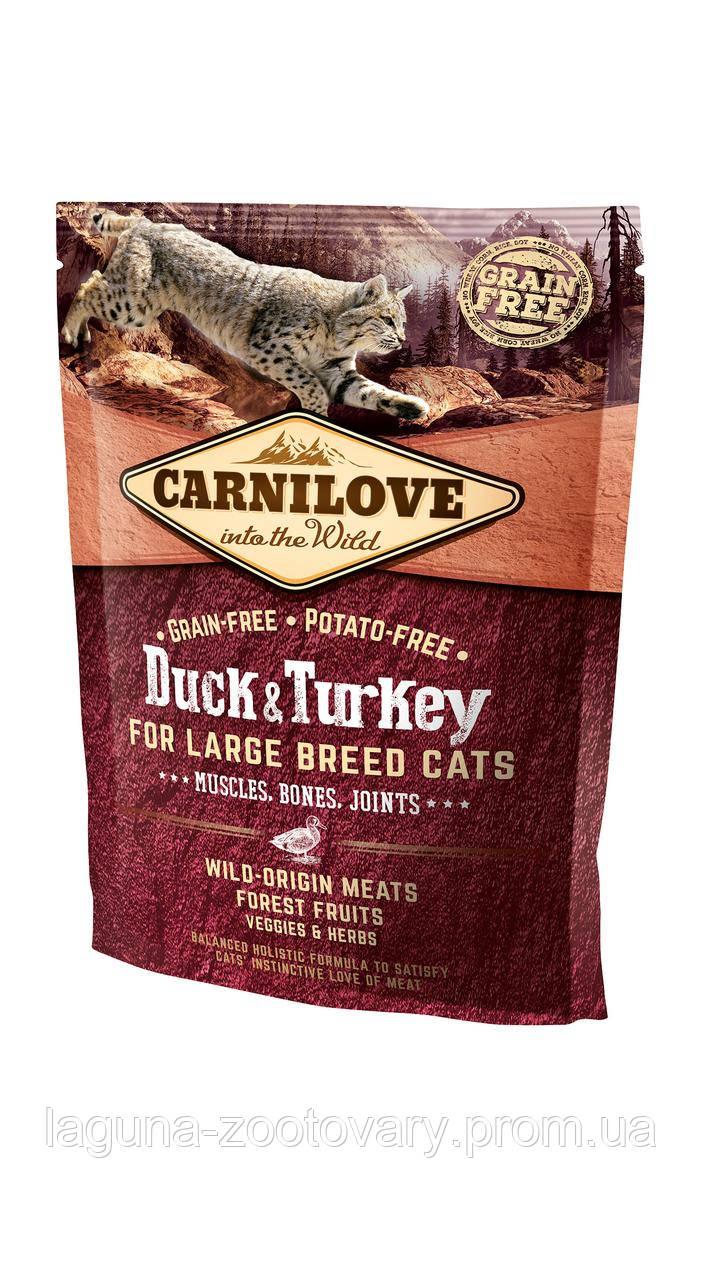 Carnilove Cat 0,4 kg Duck & Turkey Large Breed (д/ крупных пород)