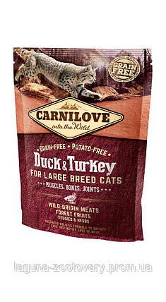 Carnilove Cat 0,4 kg Duck & Turkey Large Breed (д/ крупных пород), фото 2