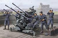 1:35 Сборная модель зенитного орудия 20-мм Flak-Vierling 38, Trumpeter 02309