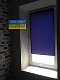 Ролеты из ткани BERLIN на окна,балконы,двери, фото 3