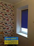 Ролеты из ткани BERLIN на окна,балконы,двери, фото 6