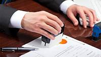 Регистрация и перерегистрация юридических лиц и физических лиц-предпринимателей