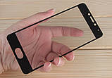 Full Cover захисне скло для Meizu A5 - Black, фото 5