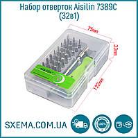 Набор отверток Aisilin 7389C с битами 32в1 в кейсе, для телефонов и ноутбуков
