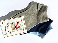 Носочки для мальчика 7-8, 9-10 лет, по 3 пары
