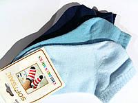 Носочки для мальчика 5-6 лет 3 пары