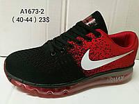 Мужские кроссовки Nike AIr Max оптом (40-44)