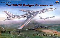 1:72  Сборная модель самолета Ту-16 К-26 Badger G, Trumpeter 01612