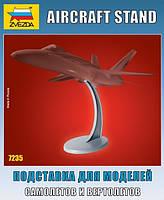 Подставка для самолетов и вертолетов, Звезда 7235;[UA]:Подставка для самолетов и вертолетов, Звезда 7235