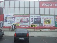 """Сеть супермаркетов электроники """"Эльдорадо"""" Ежемесячная замена рекламных сюжетов. Пленка с\к размер 12*3,5 м."""