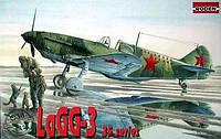 1:72 Сборная модель самолета ЛаГГ-3 серия 35, Roden 038