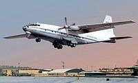 1:72 Сборная модель самолета Ан-8 'Аэрофлот', Amodel 72225