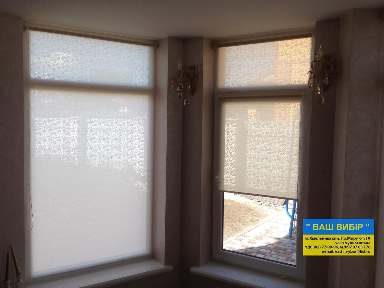 Ролеты из ткани Shade на окна,балконы,двери